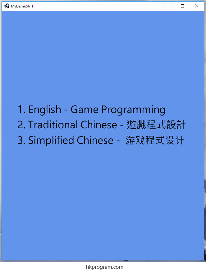 LibGDX: Displaying Traditional and Simplified Chinese Characters