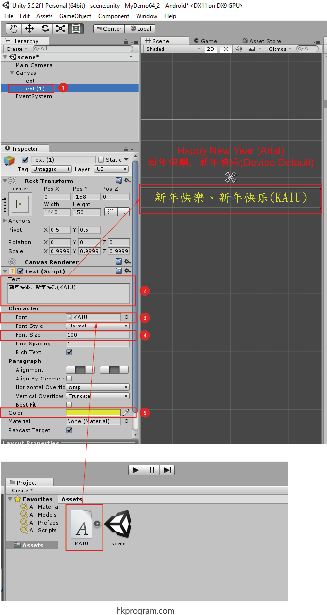 Unity: Fonts, Traditional and Simplified Chinese Characters